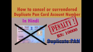 in hindi how to cancel or surrendered duplicate pan card account