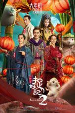 donwload film layar kaca 21 nonton movie the titan 2018 sub indo nonton movie online dunia21