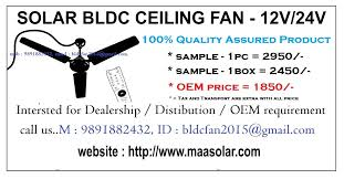 Solar Ceiling Fans by Solar Bldc 24v Ceiling Fan Manufacturer India 12v Bldc Ceiling