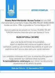 bureau emploi tn islamic relief tunisia recrute wash hp officer w hpo svp