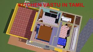 Vastu Floor Plan by