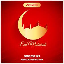 Best Kitchen Accessories Best Wishes On Eid To All Our Customersbuy Wide Range Of Kitchen