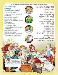 artscroll children s haggadah artscroll children s haggadah enjoy a reading