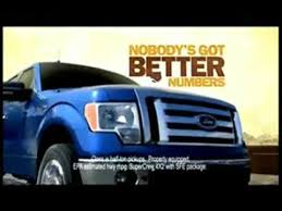 2009 ford f 150 commercial 2