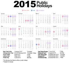 printable calendar year 2015 category calendar 0 mightymic org
