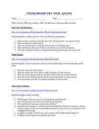 chemistry computing formula mass worksheet