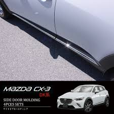 mazda cx3 custom deal flow rakuten global market mazda cx 3 exterior parts front