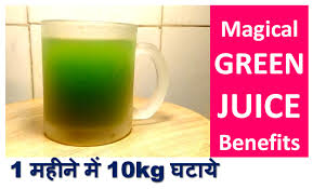 green drink 1 मह न म 10kg घट य with magical green juice dr