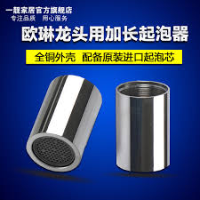 kitchen faucet outlet usd 8 37 add kitchen faucet outlet water saving aerator