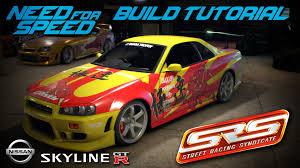 nissan skyline videos youtube need for speed 2015 street racing syndicate nissan skyline build