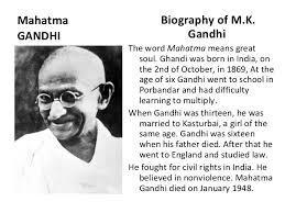 mohandas gandhi biography essay a biography of mahatma gandhi an indian civil rights activist term