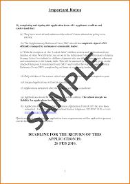 Application Letter Inside Address Admission Nurse Cover Letter