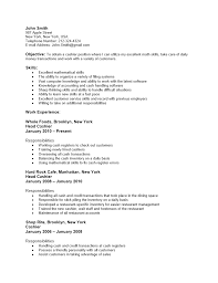 duties resume for cashier job 0417 cashier skills list for resume