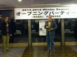 niseko hirafu opening party with winner of best japan ski resort
