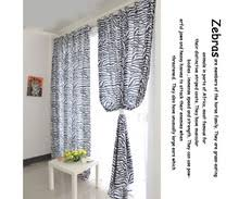 Zebra Curtain Panels Popular Zebra Curtains For Living Room Buy Cheap Zebra Curtains