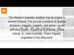 where does drama originate