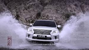 lexus lx570 qatar price thg films work lexus lx570 30s youtube