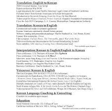 Medical Interpreter Resume Sample by Yunjung U0027elena U0027 Chang