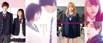 list film jepang komedi romantis feature 6 film jepang bertema sekolah wajib tonton di tahun 2015
