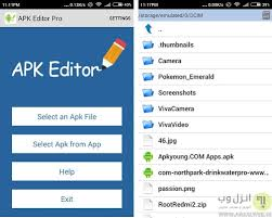 problem parsing apk 10 روش برای حل مشکل parse error یا there is a problem parsing the