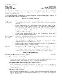 Respite Care Worker Resume Best Adoptions Social Worker Resume Example Livecareer Work