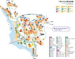 Ccu Campus Map Invited Speakers National Sun Yat Sen Universityamms2013