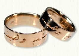 muslim wedding ring custom arabic wedding rings and wedding bands by designet