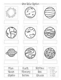 solar system cut paste worksheet ultimate homeschool board