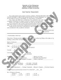 College Application Resume Sample Resume Building For High Students