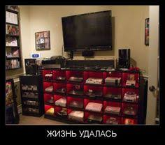 Best Game Setups Best In Game Amp Out by Http Amzn To 2sb3bj3 Workspaces Pinterest Game Rooms
