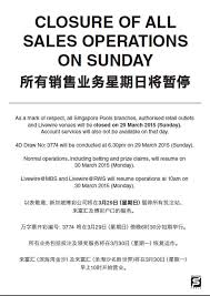 sle resume accounts assistant singapore pools 4d lee kuan yew page 9