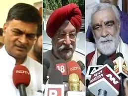 Modi Cabinet List New Cabinet Ministers Latest News Photos Videos On New Cabinet