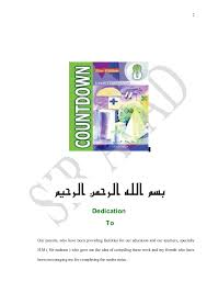 Oxford Countdown Level 6 Maths Mcqs Papers For 8th Class Mcq S For 8th Class