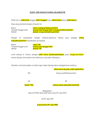 masih ribetkah surat izin orang tua wali suami istri pusat