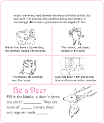 hidden pictures worksheet free kiddo shelter