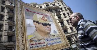 ouverture des bureaux de vote egypte ouverture des bureaux de vote pour la présidentielle h24info