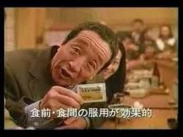 comment d騁acher des si鑒es de voiture のぶかつの部活動 since 1970 un known un area19