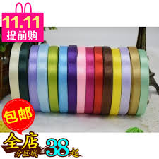 wholesale ribbon china wholesale ribbon china wholesale ribbon shopping guide at