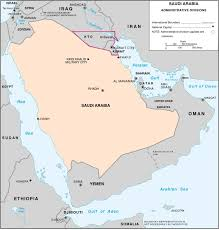 kuwait on a map page four