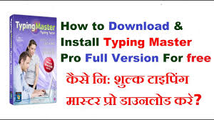 free typing full version software download english typing software free download typing master pro full