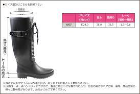 ugg s madelynn boots black allsports rakuten global market madeleine boots s