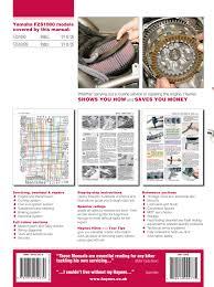 100 yamaha fzs service manual yamaha fz 16 fz s page 2307