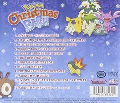 christmas cds christmas bash