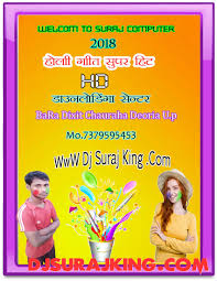 download mp3 muse ghus jaai muse fast holi mix dj suraj king mp3 djsurajking com