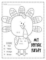 thanksgiving math colorings u2013 happy thanksgiving