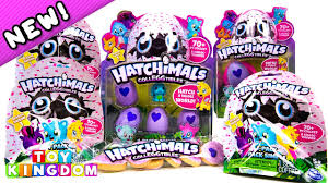 blind bags toys hatchimals colleggtibles eggs baby hatchimal blind bags