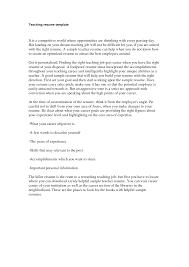 resume exles for teaching 28 images govt resume for teachers