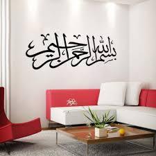 decoration arabe maison arabe milieux achetez des lots à petit prix arabe milieux en