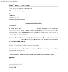 Request Letter Employment Certification Sle Transfer Letter Template 100 Images Sle Employee Transfer