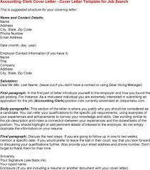 Introduce Yourself Resume How To Introduce Yourself In A Cover Letter Accounting Clerk